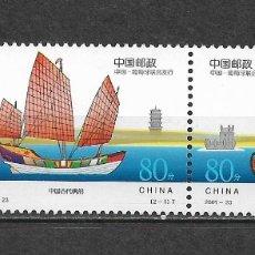 Timbres: CHINA 2001 ** BARCOS HISTÓRICOS - 14/3. Lote 180900690