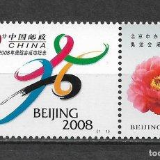 Timbres: CHINA 2001 ** OLÍMPICOS JUEGOS DE VERANO PEKÍN - 14/3. Lote 180900732
