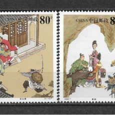 Timbres: CHINA 2002 ** CUENTOS - 14/1. Lote 192844521