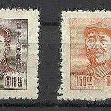 Sellos: CHINA 70 - 150 MAO. Lote 180951797