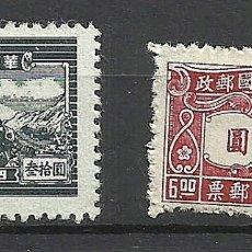 Sellos: CHINA 30, 1949 Y 6. Lote 180953542