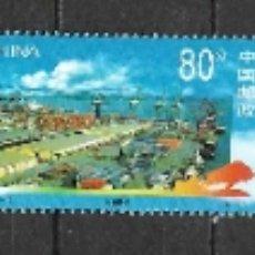 Timbres: CHINA 2000 ZONA ECONÓMICA ESPECIAL DE SHENZHEN ** - 14/10. Lote 181205970