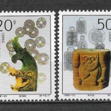 Timbres: CHINA 1996 ARQUEOLOGIA ** - 14/8. Lote 181223893