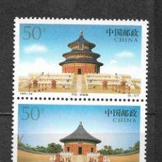 Sellos: CHINA 1997 TEMPLO DEL CIELO, BEIJING - 14/7. Lote 181225280