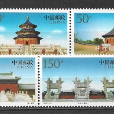 Sellos: CHINA 1997 TEMPLO DEL CIELO, BEIJING - 14/7. Lote 181225281