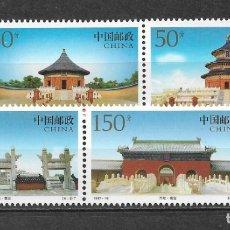 Sellos: CHINA 1997 TEMPLO DEL CIELO, BEIJING - 14/7. Lote 181225290