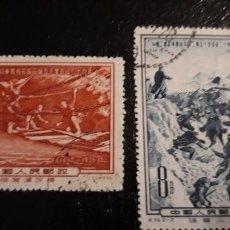 Sellos: 2 SELLOS DE CHINA USADOS ** SERIE COMPLETA . ** 1953. Lote 181546117