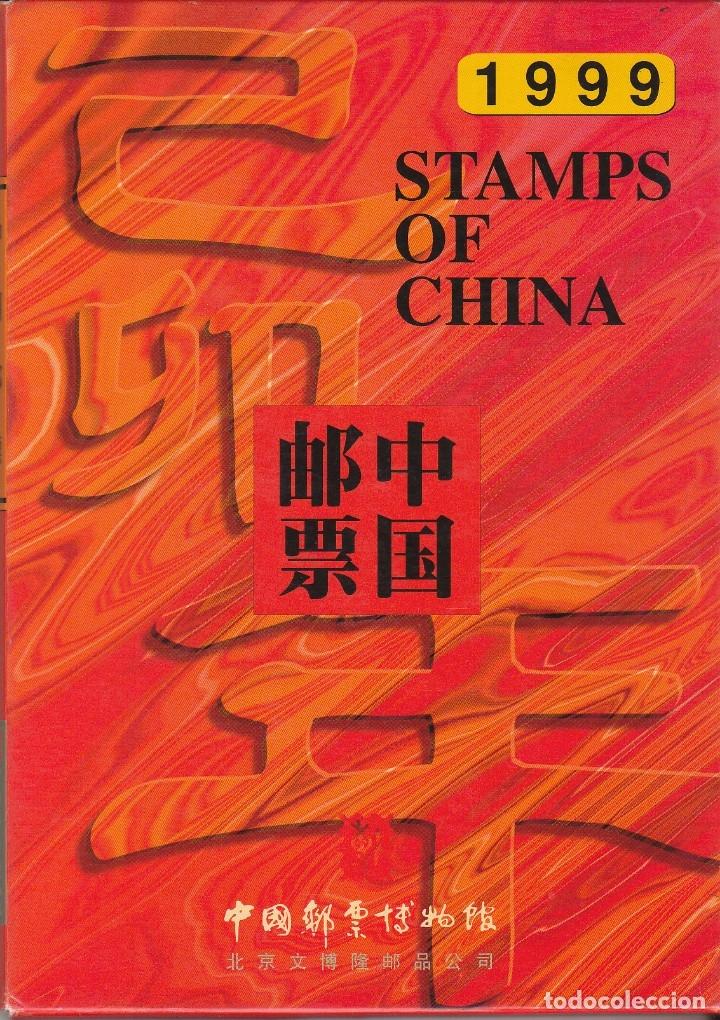 XX EDICIÓN SELLOS 1999. (Sellos - Extranjero - Asia - China)