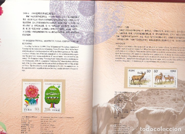 Sellos: xx EDICIÓN sellos 1999. - Foto 7 - 181756547