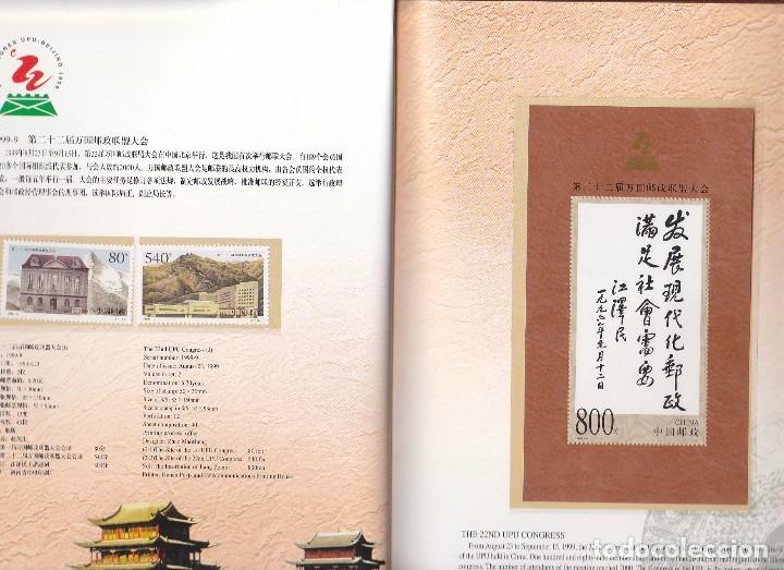 Sellos: xx EDICIÓN sellos 1999. - Foto 11 - 181756547