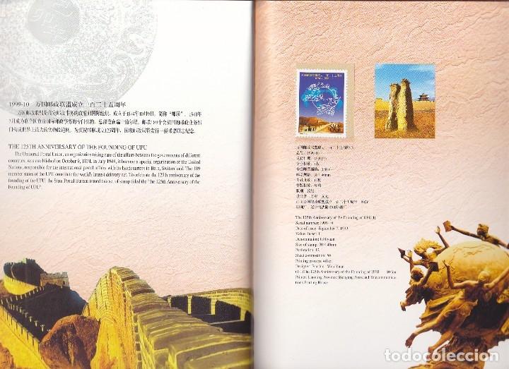 Sellos: xx EDICIÓN sellos 1999. - Foto 12 - 181756547