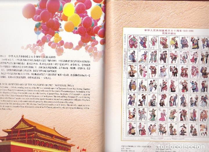 Sellos: xx EDICIÓN sellos 1999. - Foto 13 - 181756547