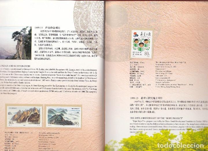 Sellos: xx EDICIÓN sellos 1999. - Foto 15 - 181756547