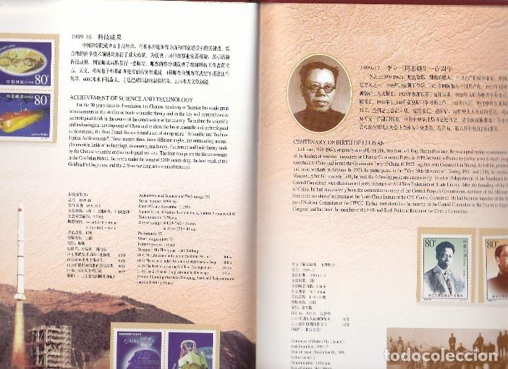 Sellos: xx EDICIÓN sellos 1999. - Foto 16 - 181756547