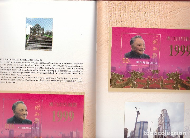 Sellos: xx EDICIÓN sellos 1999. - Foto 18 - 181756547