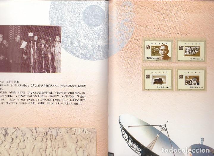 Sellos: xx EDICIÓN sellos 1999. - Foto 20 - 181756547