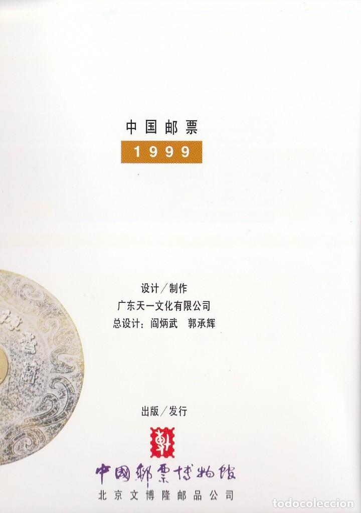 Sellos: xx EDICIÓN sellos 1999. - Foto 22 - 181756547