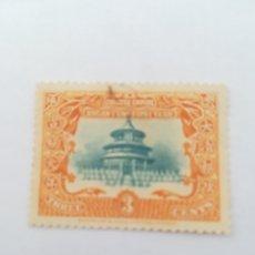 Sellos: TEMPLO DEL CIELO (PEKÍN). USADO, YVERT 81 CHINA.. Lote 181921913