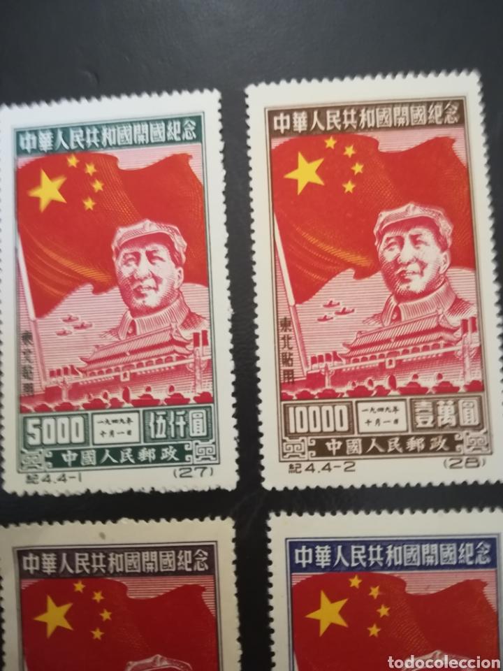 Sellos: Mao y Bandera. China del nordeste. Reimpresión 1950. - Foto 2 - 181999925