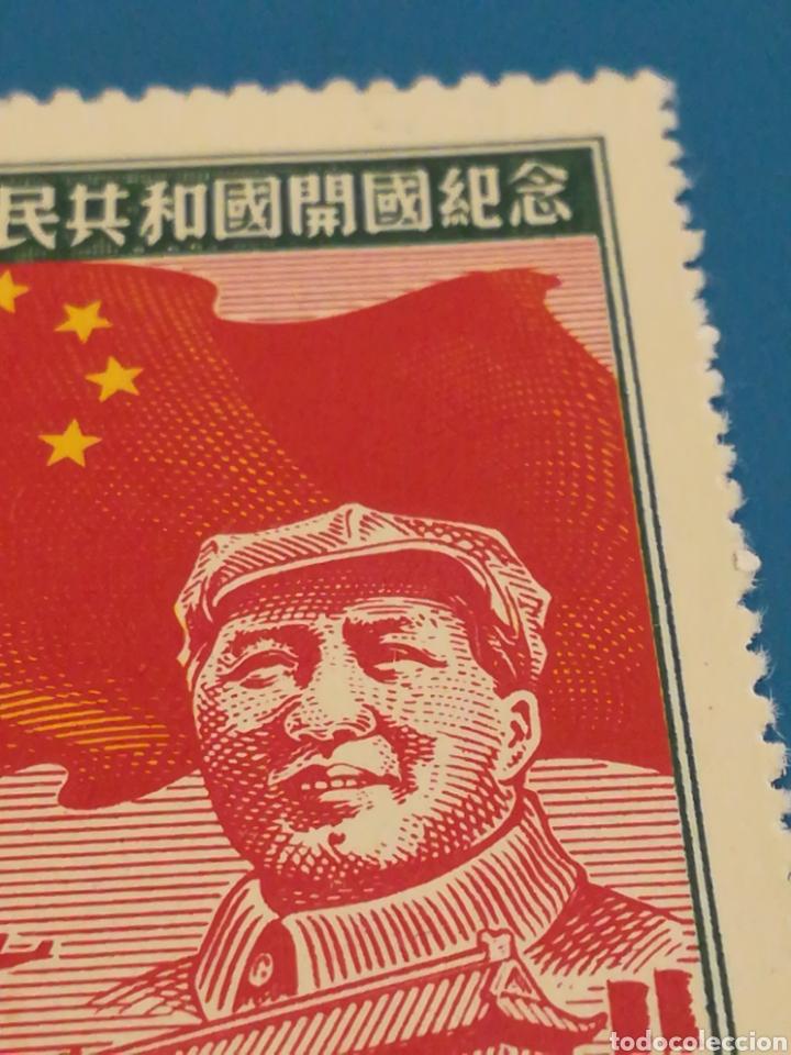 Sellos: Mao y Bandera. China del nordeste. Reimpresión 1950. - Foto 4 - 181999925