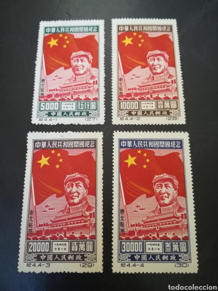 MAO Y BANDERA. CHINA DEL NORDESTE. REIMPRESIÓN 1950. (Sellos - Extranjero - Asia - China)