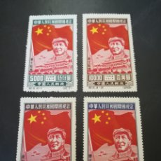 Sellos: MAO Y BANDERA. CHINA DEL NORDESTE. REIMPRESIÓN 1950.. Lote 181999925