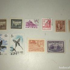 Sellos: 11 SELLOS DE CHINA. Lote 182295981