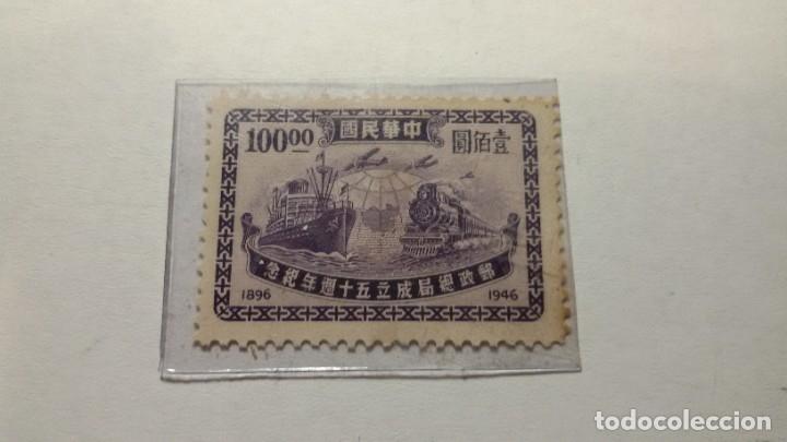 SELLO CHINO. 100, 1896 1946, MEDIOS DE TRANSPORTE, BARCO, TREN, SIN MARCA DE TAMPÓN (Sellos - Extranjero - Asia - China)