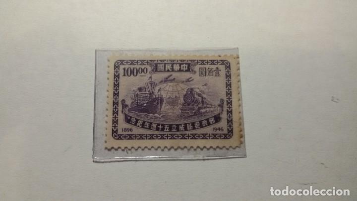 Sellos: Sello chino. 100, 1896 1946, Medios de transporte, barco, tren, sin marca de tampón - Foto 2 - 182789848