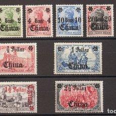 Sellos: CHINA, OFICINA ALEMANA. MH *YV 29/38. 1905. SERIE COMPLETA. MAGNIFICA. (MICHEL 28/37A, 260 EUROS) R. Lote 183145842