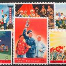 Sellos: CHINA. MH *YV 1753/58. 1968. SERIE COMPLETA. MAGNIFICA. YVERT 2015: 900 EUROS. REF: 74111. Lote 183150626