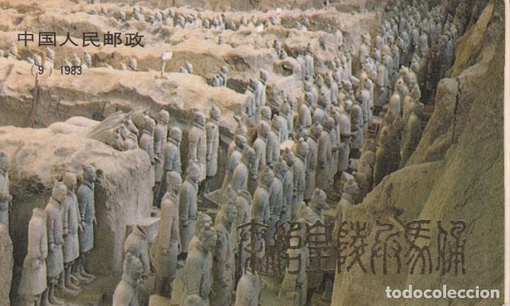 CARNET GUERREROS DE TERRACOTA DE XIAN --- (Sellos - Extranjero - Asia - China)