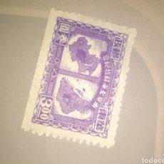 Sellos: SELLO CHINA. Lote 183628677
