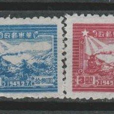 Sellos: LOTE G SELLOS CHINA. Lote 184779905