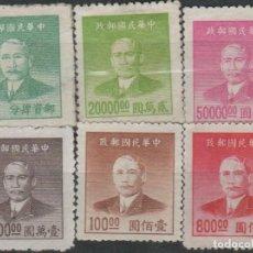 Sellos: LOTE G SELLOS CHINA. Lote 184779913