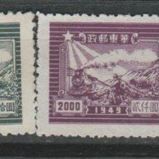 Sellos: LOTE G SELLOS CHINA. Lote 184780046