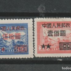 Sellos: LOTE G SELLOS CHINA. Lote 184780052