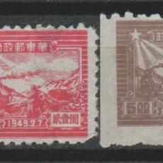 Sellos: LOTE G SELLOS CHINA. Lote 184780068