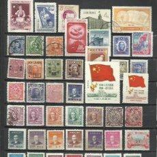 Sellos: SO17-LOTE SELLOS CHINA ANTIGUOS SIN TASAR,ESCASOS,DIFICILES DE CONSEGUIR. SO17很多中國密封件,沒有價格,籃子,很難買到。. Lote 186337091