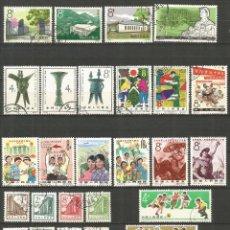 Sellos: CHINA CONJUNTO DE SELLOS USADOS DE LOS AÑOS 1964-1965. Lote 189484226