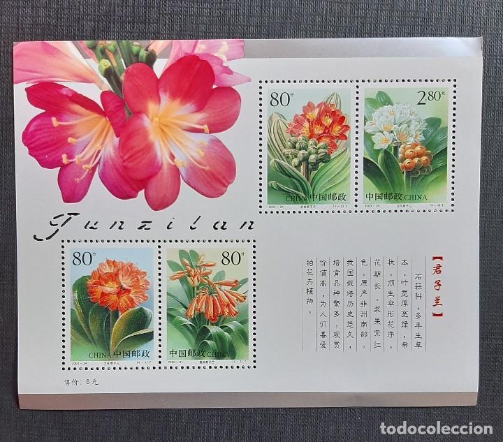 SELLO CHINA YVERT HB 109 ** - 2000-24 - FLORES (Sellos - Extranjero - Asia - China)