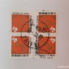 Timbres: CHINA SELLO USADO. Lote 190204371