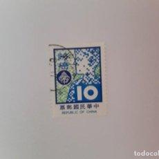 Timbres: CHINA SELLO USADO . Lote 190204608