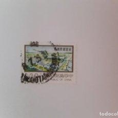 Timbres: CHINA SELLO USADO . Lote 190204871