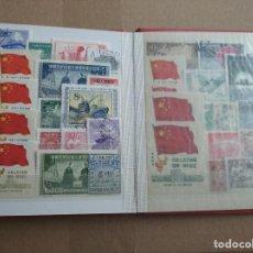 Timbres: LOTE DE DOS CLASIFICADORES DE SELLOS DE CHINA. Lote 190852635