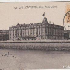 Timbres: LOTE V POSTAL SAN SEBASTIAN 1920 SELLO Y MATA SELLOS. Lote 190903663