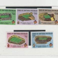 Sellos: LOTE V - SELLOS MUNDIAL FUTBOL ESPAÑA CAMPOS . Lote 190903998