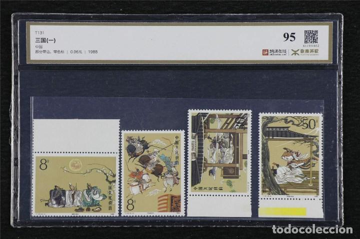 1.988 CHINA CON CERTIFICADO YUAN-TAI 95 (Sellos - Extranjero - Asia - China)