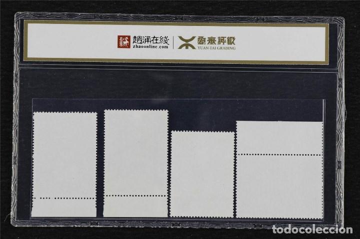Sellos: 1.988 CHINA con Certificado YUAN-TAI 95 - Foto 2 - 191004698