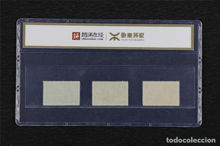 Sellos: 1,947 CHINA con Certificado YUAN-TAI 75 - Foto 2 - 191006128